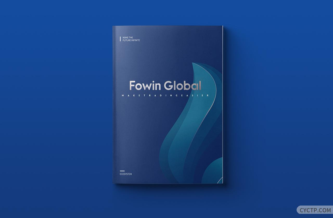 Fowin Global宣传手册 |( 画册设计 / 宣传册设计)