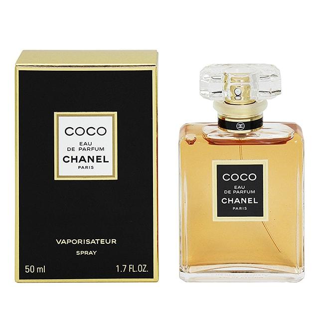 Coco Chanel Eau de Parfum