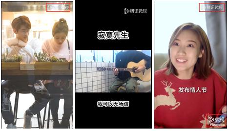腾讯微视MCN小视频机构关于小视频内容发布规范的总结